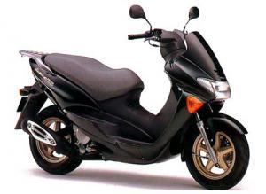 Suzuki EPICURO UC150R