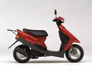 Yamaha AXIS 50S